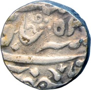 1 Rupee (Jhansi Mint) – reverse