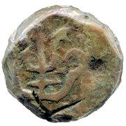 Paisa - Shah Alam II (Maratha Confederacy) – obverse