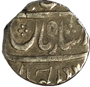Rupee - Maratha confederacy (Bankapur mint) – obverse