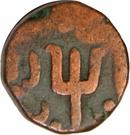 1 Paisa - Bhonslas (Katak mint) – obverse