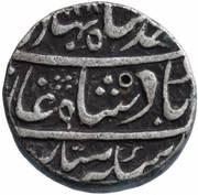 1 Rupee - Ahmad Shah Bahadur (Kalpi mint) – obverse