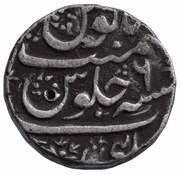 1 Rupee - Ahmad Shah Bahadur (Kalpi mint) – reverse