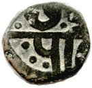 Paisa - Shivaji (Satara mint) – reverse