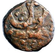 2 Paisa - Raghoji II Bhonsle – reverse
