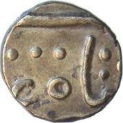 ⅛ Rupee - Ahmed Shah Bahadur (Katak mint) – obverse