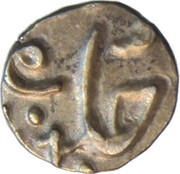 ⅛ Rupee - Ahmed Shah Bahadur (Katak mint) – reverse