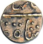 ¼ Rupee - Ahmed Shah Bahadur (Katak mint) – obverse