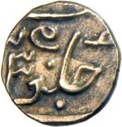 ¼ Rupee - Ahmed Shah Bahadur (Katak mint) – reverse