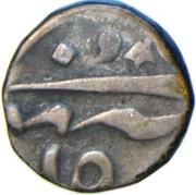 ¼ Rupee - Ahmed Shah Bahadur (Jhansi mint) – reverse