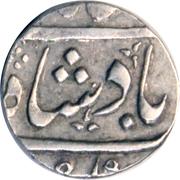 ½ Rupee - Shah Alam II – obverse