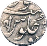 ½ Rupee - Shah Alam II – reverse