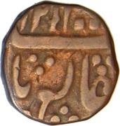 ½ Paisa - Shah Alam II (Jhansi) – obverse