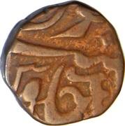 ½ Paisa - Shah Alam II (Jhansi) – reverse