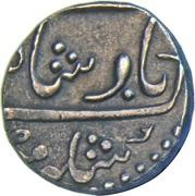 ½ Rupee - Ahmed Shah Bahadur (Katak mint) -  obverse