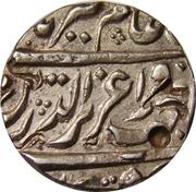 1 Rupee - Alamgir II (Aurangnagar - Mulher mint) – obverse