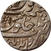 1 Rupee - Alamgir II (Aurangnagar - Mulher mint) – reverse