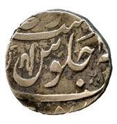 1 Rupee - Shah Alam II (Ahmadabad Mint) – reverse