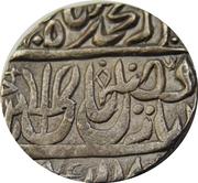 Rupee (Sagar mint) – obverse