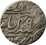 Rupee (Sagar mint) – reverse