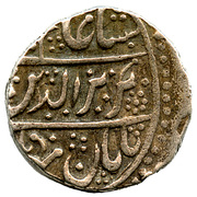 1 Roupie Alamgir II  (AH 1167-1173) Bagalkot mint – obverse
