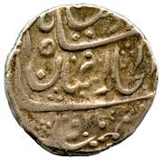 1 Roupie Alamgir II  (AH 1167-1173) Bagalkot mint – reverse