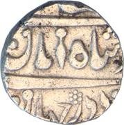 Rupee - Muhammad Shah (Azamnagar Gokak Mint) – obverse