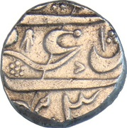 Rupee - Muhammad Shah (Azamnagar Gokak Mint) – reverse