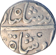 1 Rupee - Ahmed Shah Bahadur (Katak Mint) – obverse