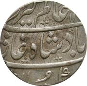 1 Rupee - Alamgir II (Ahmadabad Mint) – obverse