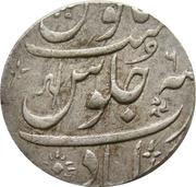 1 Rupee - Alamgir II (Ahmadabad Mint) – reverse