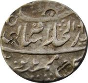 1 Rupee - Alamgir-II (Athani mint) – reverse