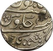1 Rupee - Alamgir II (Balwantnagar [Jhansi] mint) – reverse