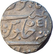 1 Rupee - Ahmed Shah Bahadur (Katak mint) – reverse