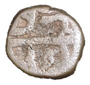1 Paisa - Gopal Rao Patwardhan (Jamkhandi State) – reverse