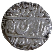Rupee - Alamgir II (Bagalkot mint) – obverse