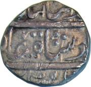 Rupee - Ahmed Shah Bahadur (Katak mint) – obverse