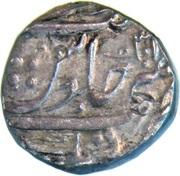 Rupee - Ahmed Shah Bahadur (Katak mint) – reverse