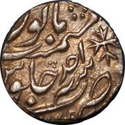 1 Rupee - Shah Alam II (Kora mint) – reverse