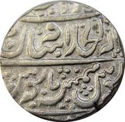 1 Rupee - Shah Alam II (Bagalkot mint) – reverse
