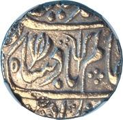 Rupee - Shah Alam II (Maratha Confederacy) – obverse