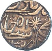 Rupee - Shah Alam II (Maratha Confederacy) – reverse