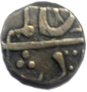1 Rupee - Shah Alam - II (Miraj Mint) – obverse