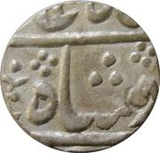 1 Rupee - Shah Alam II (Vaphgaon mint) – obverse
