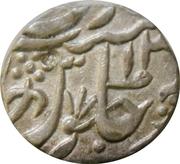 1 Rupee - Shah Alam II (Vaphgaon mint) – reverse