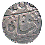 1 Rupee - Shah Alam II (Chandor) – obverse