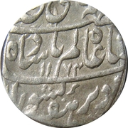 1 Rupee - Shah Alam II (Burhanpur mint) – obverse