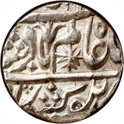1 Rupee - Shah Alam II (Kora mint) – obverse