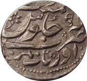 1 Rupee - Shah Alam II (Aurangnagar - Mulher mint) – reverse