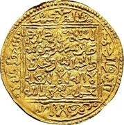 Dinar - Abu 'l-'Abbas Ahmad - 1374-1393 AD – obverse