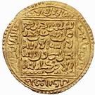 Dinar - temp. Abu Ya'qub Yusuf – reverse